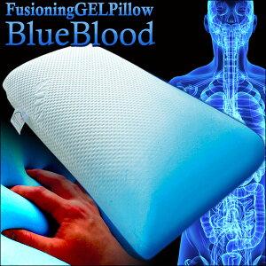 【3月初旬出荷分】※【送料無料】新素材 ブルーブラッド® BlueBlood®…