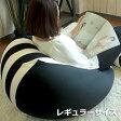 AirBeads GooTaraソファー レギュラーサイズ / ビーズクッション / ビーズソファ【 送料無料 】