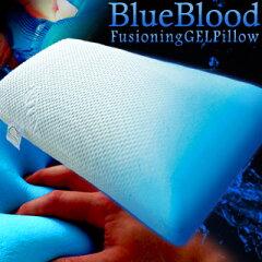 【送料無料】新素材 ブルーブラッド BlueBlood® フュージョニングジェルピロー 65x40cm テンセル®使用ふんわりニットカバー付 化粧箱入 【 枕 マクラ ピロー まくら Pillow 上向き 横向き 安眠 頸椎 】【RCP】