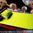 【ダブル敷きパッド】日本製アウトラストひんやり敷パッド ゴールドラベル Outlast ベッドパットNASA