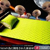 【敷きパッドシングル】日本製アウトラストゴールドラベルひんやりベッドパッド  Outlast 涼感 機能性 敷パッド