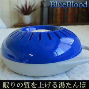 湯たんぽ ソロモン ブルーブラッドシリーズ 赤ちゃん