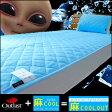 【敷きパッド シングル】日本製 アウトラスト 麻クールアウト さらさら涼感 ベッドパッド Outlast