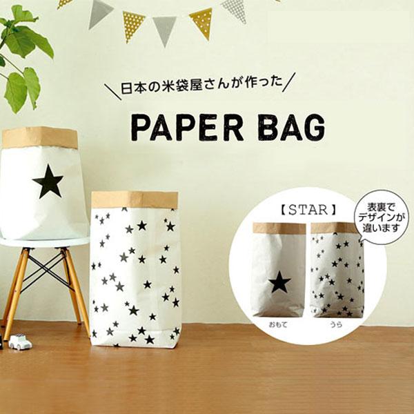 ペーパーバック/米袋/お米屋さんが作ったPaperBag/保存/収納/おもちゃ箱/