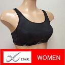 【送料無料】 ワコール <CW-X Women> ノンワイヤー スポーツブラ HTY057