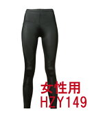 【割引価格+送料無料】ワコール レディース CW-X スポーツタイツ<STABILYX MODEL>スタビライクスモデルモデル・女性用(ロング) HZY149(日本国内向け・正規品)wcl-cwx-ws