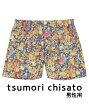 10%OFF ワコール ツモリチサト 男性用<ロココガール> 3分丈 メンズ トランクス(前あき)tsumori chisato UQQ201