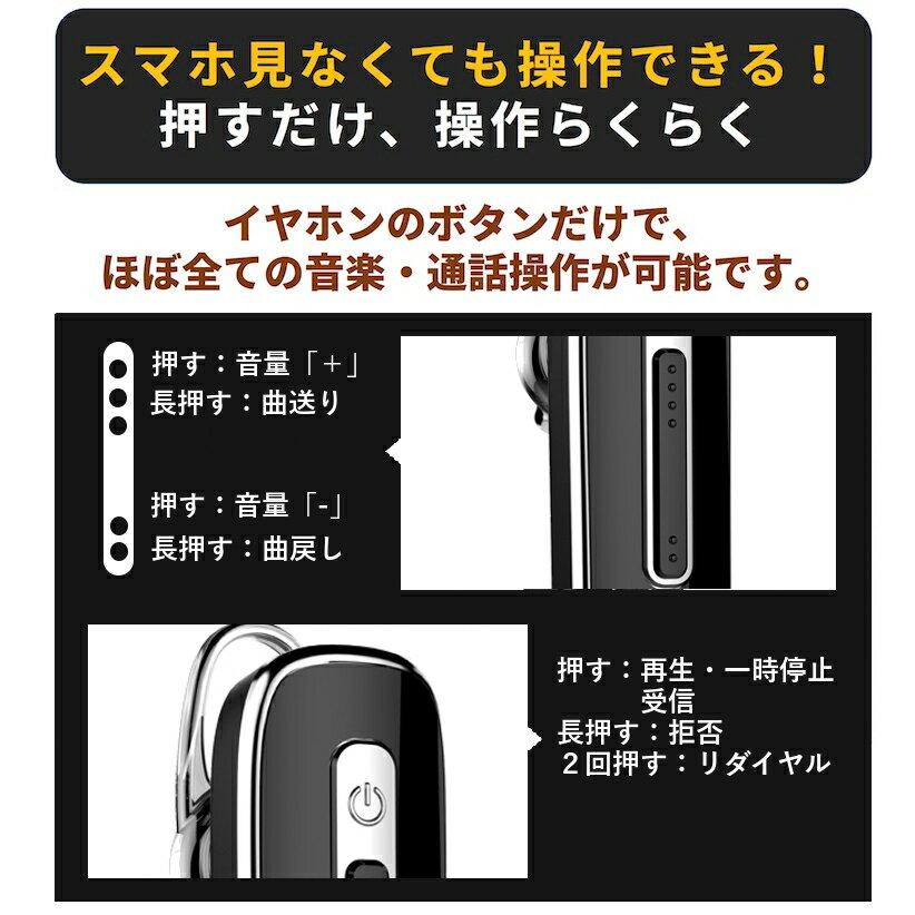 ワイヤレス ヘッドセット 大容量バッテリー 搭載 連続32時間再生 日本正規品 Bluetooth4.1 イヤホン 左右耳 片耳 両耳 対応 ツーウェイ使用 高音質 ブルートゥース ヘッドホン 日本語説明書 マイク内蔵 軽量  COOPO CP-K2