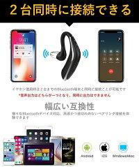 ワイヤレスイヤホン日本正規品Bluetooth4.1ヘッドホン左右耳片耳両耳とも対応大容量バッテリー搭載連続使用24時間日本語説明書マイク内蔵軽量高音質ブルートゥースヘッドセットノイズキャンセリングiPhoneAndroidスマホ対応送料無料COOPOCP-U5