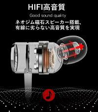 ワイヤレスヘッドホンネックバンド型日本正規品Bluetooth4.2イヤホン日本語説明書13時間連続使用IPX5防水高音質マイク内蔵ステレオサウンド超軽量ブルートゥースヘッドセットノイズキャンセリングiPhoneAndroidスマホ対応送料無料COOPOCP-U8