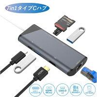 COOPOMacbook対応7in1タイプCハブ変換アダプターPD充電HDMI4KUSB3.0ポート有線LANSDカード/TFカードリーダーCP-Y1