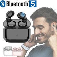 最先端Bluetooth5.0完全ワイヤレスイヤホン日本語説明書累積20時間駆動防水指紋タッチ操作超軽量超小型ステレオサウンドワイヤレスヘッドセットiPhoneAndroid対応CP-TWS-AIR3