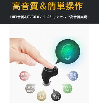 ワイヤレス イヤホン 日本正規品 Bluetooth4.1 ヘッドホン 日本語説明書 超軽量 超小型 高音質 大容量バッテリー 搭載 連続再生8時間 マイク内蔵 ブルートゥース ヘッドセット ノイズキャンセリング iPhone Android スマホ 対応 送料無料 COOPO CP-A4
