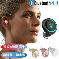 COOPO片耳専用連続再生8時間Bluetooth4.1イヤホン日本語音声案内日本語説明書ワイヤレス日本正規品ヘッドホン超軽量超小型高音質大容量バッテリーブルートゥースヘッドセットノイズキャンセリングiPhoneAndroidスマホ対応送料無料COOPOCP-A4