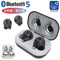 COOPOIPX7最先端Bluetooth5.0完全ワイヤレス日本語音声案内日本語説明書左右分離型ステレオサウンドイヤホンiPhoneAndroid対応CP-TWS-S6