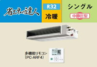 rpi-gp140rshc3