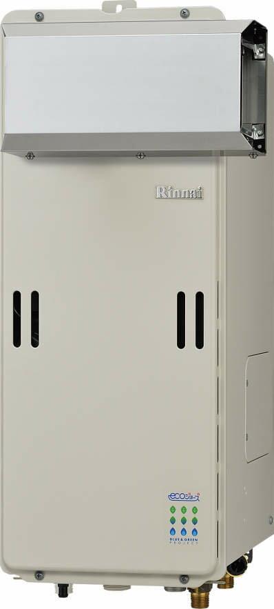 【最安値挑戦中!最大25倍】ガス給湯器 リンナイ RUF-SE2000SAA 設置フリータイプ エコジョーズ ユッコUF 20号 オート アルコーブ設置型 20A [≦]