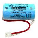 【送料無料一部除く】住宅用火災警報器用電池 パナソニック SH384552520 CR-2/3AZ電池 [∽]