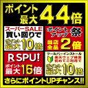 【最大44倍スーパーセール】水栓部材 三栄水栓 PL60-10 金属製元口 [□] 3