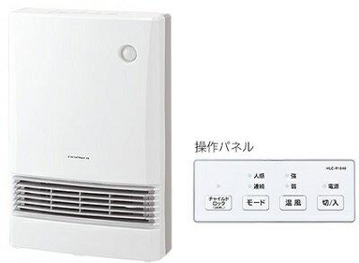 HITACHI(日立)『セラミックファンヒーター(HLC-R1040)』