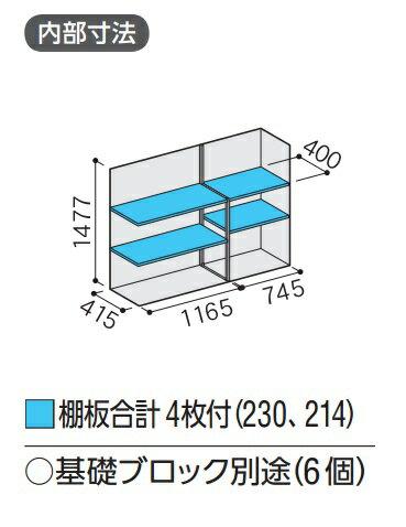【最安値挑戦中!最大25倍】イナバ物置 シンプリー MJX-195D 収納庫 全面棚タイプ [♪▲]
