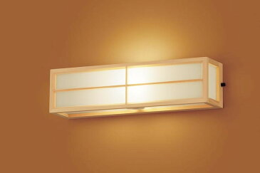 【coordiroom】パナソニック LGWC85012U エクステリア ポーチライト ランプ同梱 LED(電球色) 壁直付型 密閉型 明るさセンサ付 数寄屋 白木