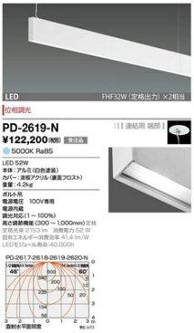 【最安値挑戦中!最大21倍】山田照明(YAMADA) PD-2619-N アンビエント LED一体型 白色 位相調光 連結用 端 吊下タイプ 受注生産品 [∽§]
