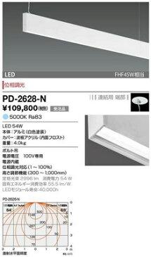 【最安値挑戦中!最大21倍】山田照明(YAMADA) PD-2628-N アンビエント LED一体型 白色 位相調光 連結用 端 吊下タイプ 受注生産品 [∽§]