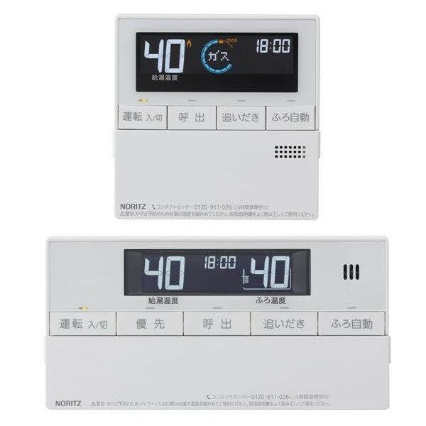 住宅設備家電用アクセサリー・部品, 給湯器用アクセサリー 24 RC-J101