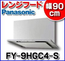 FY-9HGC4-S