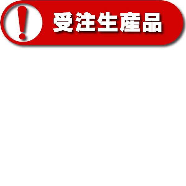 【最安値挑戦中!最大25倍】小型電気温水器 イトミック ESN06B(R/L)N111C0 ESNシリーズ 通常タイプ(30~75℃) 単相100V 1.1kW 貯湯量6L 密閉式 操作部B [■§]