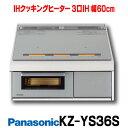 【ポイント最大44倍!スーパーセール】 kz-ys36s-sale