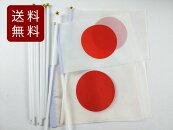 日本国旗日の丸ミニフラッグ10点セット8号棒付きDM便送料無料