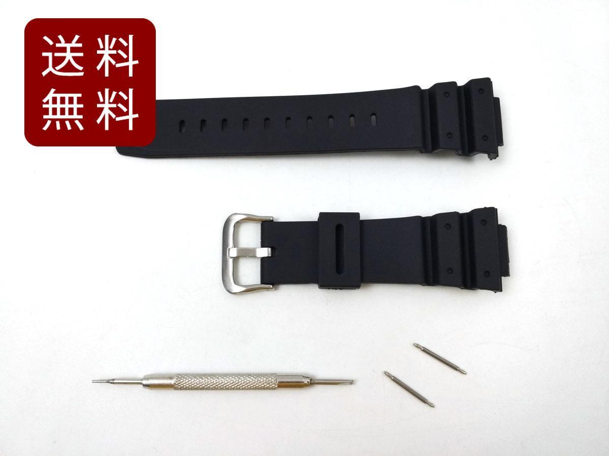 腕時計用アクセサリー, 腕時計用ベルト・バンド G-SHOCK DW-9052DW-004CDW-9000CG-2200 DM
