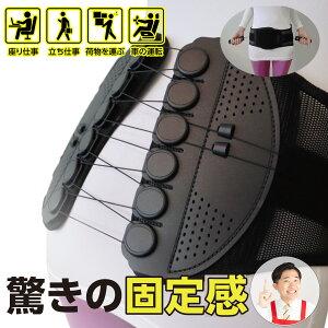 【コパ公式】骨盤整隊 カシャーン (M/L/XL) 新感覚骨盤ベルト