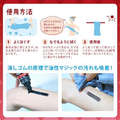ゴムポンつるつる 3色展開(ブルー/グリーン/ピンク) 画像2