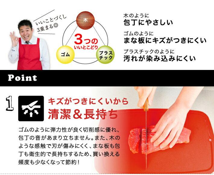【コパ公式】カットバリアプロフェッショナル2色展開(レッド/ブラック)