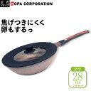 【コパ公式】スーパーストーンバリアフライパン特別セット(28cm/共通蓋)