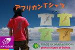 エスニック/アジアン/アフリカ■Tシャツ/夏フェス/野外フェス/レイブ/レディース■メール便可