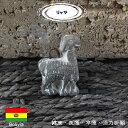 【健康・良運・幸福・活力祈願】エケコ人形用ミニチュア 小物 ボリビア リャマ ペンダントトップ アクセサリーの商品画像
