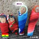 【子宝・安産祈願】エケコ人形用ミニチュア 小物 本場ボリビア産 赤ちゃんの商品画像