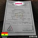 【結婚祈願】エケコ人形用ミニチュア 小物 ボリビア BIG結婚証明書の商品画像