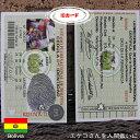 エケコ人形用ミニチュア 小物 ボリビア 身分証明書の商品画像