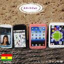 【スマートフォン関連祈願】エケコ人形用ミニチュア 小物 ボリビア スマートフォンの商品画像