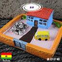 【庭付き一戸建て祈願】エケコ人形用 ミニチュア 小物 ボリビア 庭付きの家の商品画像