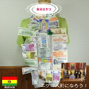 【自分がエケコ!?】エケコ人形用ミニチュア 小物 ボリビア 人間用ミニチュアの商品画像