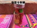 【欲張り祈願】エケコ人形用ミニチュア 小物 ボリビア タリスマンの商品画像