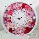 魔法のお花、プリザーブドフラワー、枯れないお花、インテリア、花時計、時計プリザーブドフラ...