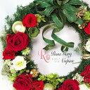 魔法のお花、プリザーブドフラワー、枯れないお花、薔、ローズ、クリスマスプリザーブドフラワ...