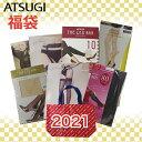 アツギ ATSUGI 福袋 2021年 ストッキング 靴下 タイツ スパッツ M-L L-LL 日本製 レディース まとめ買いの商品画像